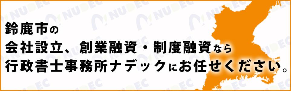 koiwasan_suzukashi_02