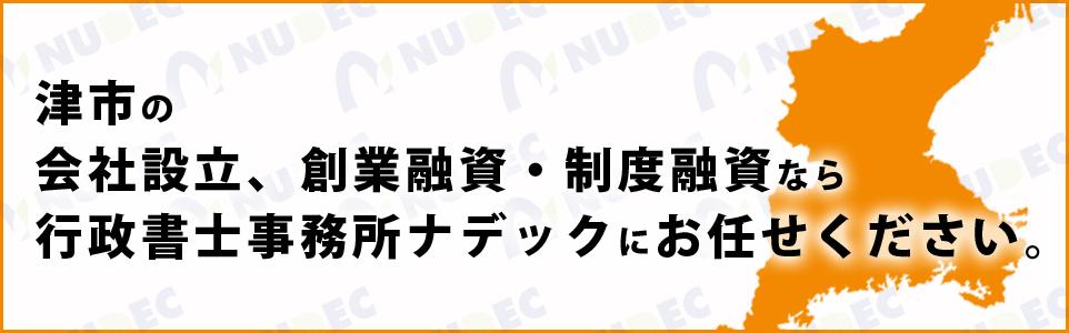 koiwasan_tsushi_02
