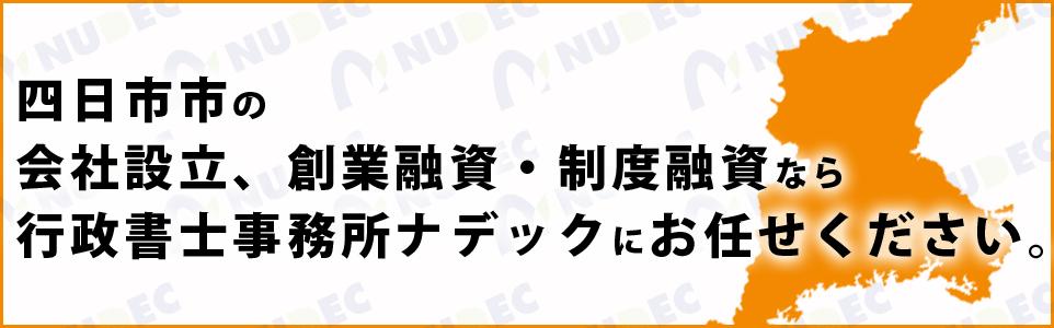 koiwasan_yotsukaichi_02
