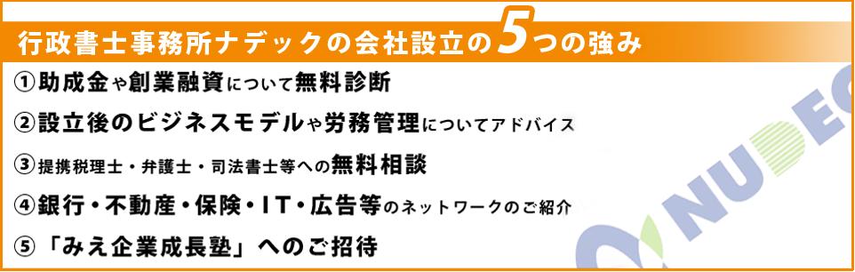 tsuyomi_kaisya