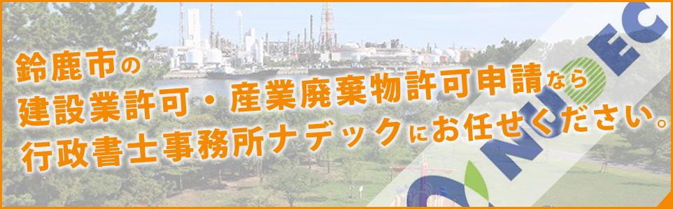 koiwasan_suzukasi_01