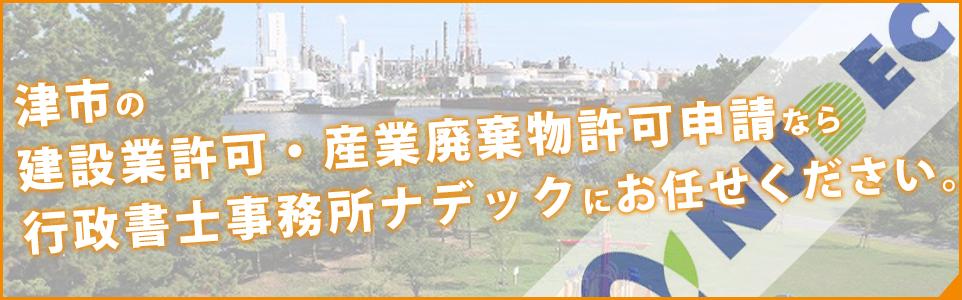koiwasan_tsushi_01