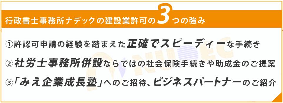 tsuyomi_kensetsu